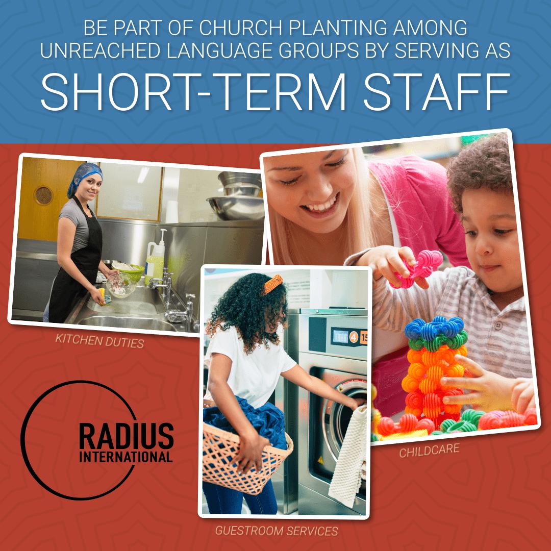 Serve as Short-term Staff